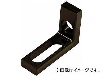 SHT 三面ブラケット T60334-K02(8188523) 入数:1袋(2個)