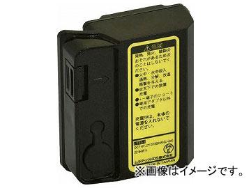 KDS リチウムイオン充電池 LTB-1(7798148)
