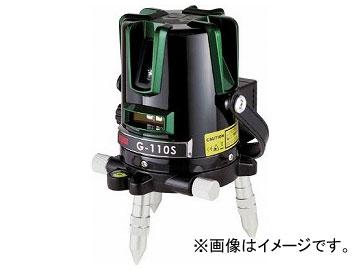 マイゾックス グリーンレーザー墨出器 G-110S 221358(8202951)