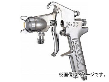 アネスト岩田 中形スプレーガン 圧送式 ノズル口径 φ1.2 W-77-02(8052402)