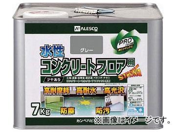 ALESCO 水性コンクリートフロア用 7KG グレー 379-032-7(7808437)