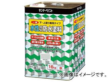 サンデーペイント 一液水性簡易防水塗料 16kg ライトグレー 269938(8186403)