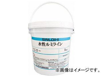 シンロイヒ 水性ルミライン 4kg レッド 2000HD(8186471)