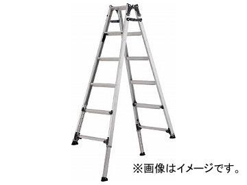 アルインコ 伸縮脚立(ステップ幅広)120cm 最大使用質量100kg PRW120FX(8202635)