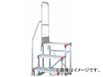 ピカ 作業台用手すりZG-TE型 階段片手すり 2段用 ZG-TE16A11H(8184726)