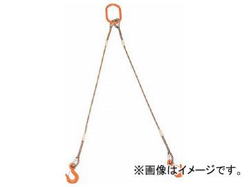 トラスコ中山 2本吊りWスリング フック付き 9mm×1.5m GRE-2P-9S1.5(8191716)