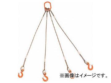 トラスコ中山 4本吊りWスリング フック付き 12mm×3m GRE-4P-12S3(8191734)