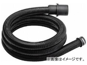 ケルヒャー サクションホース 帯電2.5M 69062750(7942141)