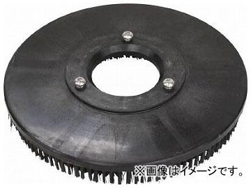 コンドル オートマチックスクラバーCSA-17BX-S用ブラシ E-163-3(7878745)