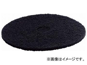 ケルヒャー ディスクパッド(黒) 63697890(7941307)