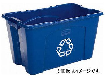 ラバーメイド リサイクルボックス ブルー 57187365(8194593)