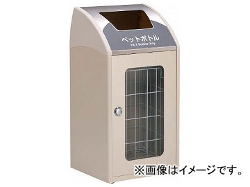 テラモト Trim STF ミエル(ステン) DS-188-524-2(7820283)
