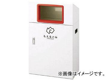 コンドル リサイクルボックス YO-50(R)もえるごみ YW-398L-ID(8283428)