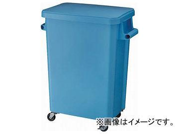 リス 厨房用キャスターペール70L 排水栓付 ブルー GGYK006(8194058)