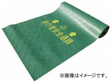 エコ歩行者マット アラオ AR-231(7884982)