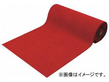 ミヅシマ 人工芝CT7000S レッド 4490217(8183368)