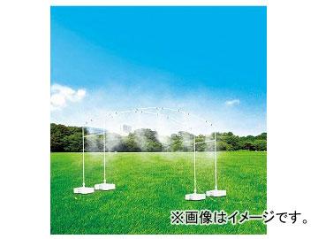 三和 ミストアーチ ダブル 10ノズル 302-306(8194138)