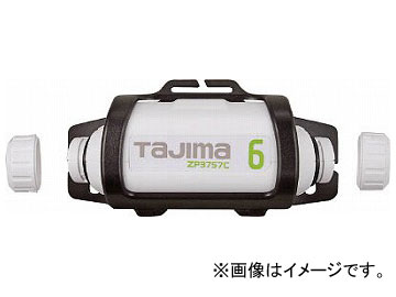 タジマ リチウムイオン充電池3757 LE-ZP3757C(8193377)