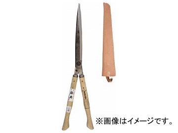 鋼典 刈込鋏 安来鋼付ネジ式トメ付 1尺樫 和釘打桂コブ柄 A-70(8188014)