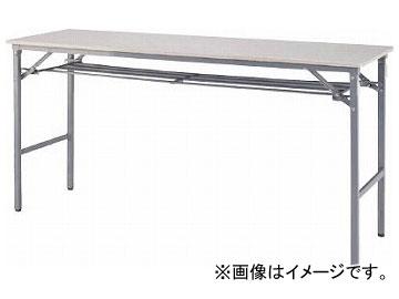アイリスチトセ 折畳みテーブル 樹脂天板 1500×450 アイボリー BTS-1545-PP(7902051)