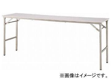 アイリスチトセ 折畳みテーブル 樹脂天板 1800×450 アイボリー BTS-1845-PP(7902077)