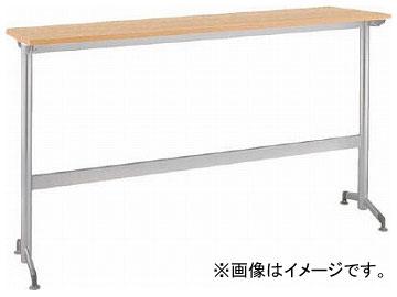 アイリスチトセ リフレッシュテーブルフーク カウンタ脚 1200×400 ナチュラル CFKTK1240G-NA(7902158)