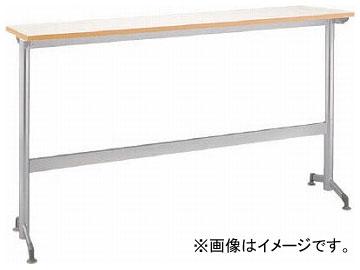 アイリスチトセ リフレッシュテーブルフーク カウンタ脚 1500×400 ホワイト CFKTK1540G-W(7902182)