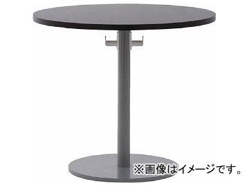 アールエフヤマカワ リフレッシュテーブルバッグハンガー付きφ800 RFRT-800DA-BH(8195206)