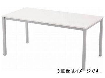 アールエフヤマカワ ミーティングテーブル W1800×D900 RFMT-1890W(8195181)