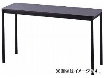 アールエフヤマカワ RFシンプルテーブル W1200×D400 ダーク RFSPT-1240DB(8195194)