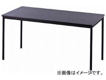 アールエフヤマカワ RFシンプルテーブル W1400×D700 ダーク RFSPT-1470DB(8195200)