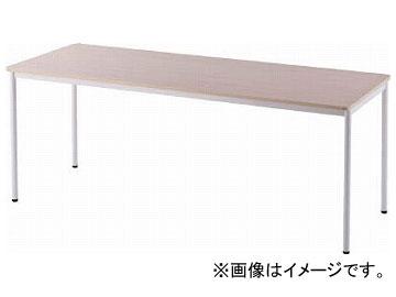 アールエフヤマカワ RFシンプルテーブル W1800×D700 ナチュラル RFSPT-1870NA(8195204)