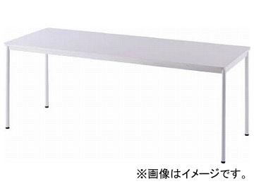 アールエフヤマカワ RFシンプルテーブル W1800×D700 ホワイト RFSPT-1870WH(8195205)