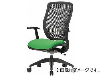 アイコ 事務用回転イス(ハイバック肘付き) MA-1535(FG2)GN-BK(8186863)