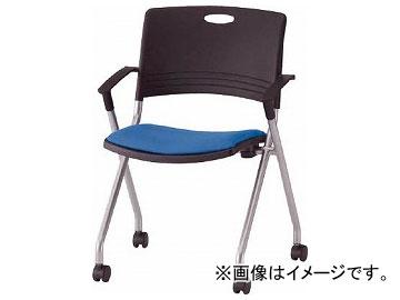 TOKIO ミーティングチェア(スタッキング)肘付 布 ピンクローズ FNC-K5A-PR(8184967)