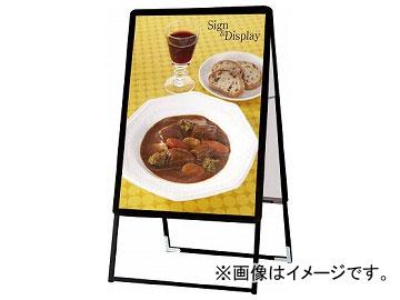 TOKISEI ポスターグリップスタンド看板 屋内用 A型 A1両面ブラック PGSK-A1RB(8190868)