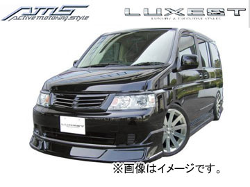 AMS/エーエムエス LUXEST luxury & exective style ルーフウイング 塗装済み品 ステップワゴン 後期 RF3・4 2003/6~2005/5