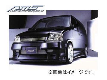AMS/エーエムエス AMS active morting style MaestraVIP/マエストラビップ サイドステップ ステップワゴン 後期 RF1・2 1999/5~2001/4