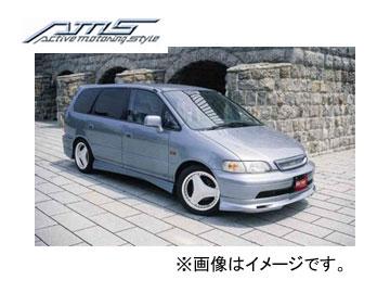 AMS/エーエムエス AMS active morting style サイドステップ オデッセイ バージョン1 RA1・2 1994/10~1997/7