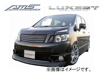 AMS/エーエムエス LUXEST luxury & exective style リアハーフスポイラー 塗装済み品 ヴォクシー(ZS/Z) ZRR70/75W 2007年06月~2010年04月