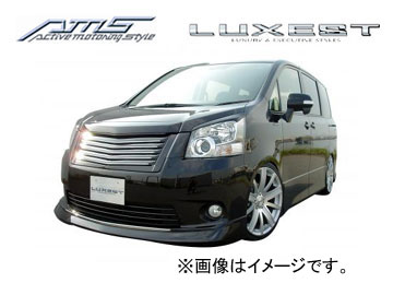 AMS/エーエムエス LUXEST luxury & exective style リアハーフスポイラー 未塗装品 ノア(Si・S) ZRR70/75W 2007/6~