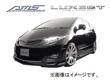 AMS/エーエムエス LUXEST luxury LUXEST& exective エスティマ style サイドアンダーパネル GSR・ACR50・55W 未塗装品 エスティマ アエラス 前期 GSR・ACR50・55W 2006/1~2008/12, ゴラッソ!:c8df37c7 --- officewill.xsrv.jp