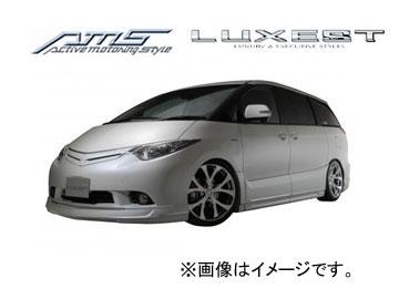 AMS/エーエムエス LUXEST luxury & exective style フロントハーフスポイラー 塗装済み品 エスティマ 前期 GSR・ACR50・55W 2006/1~2008/12