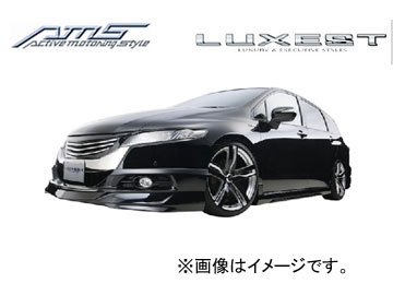 AMS/エーエムエス LUXEST luxury & exective style サイドステップ 未塗装品 オデッセイ アブソルート RB3/4 2008/10~