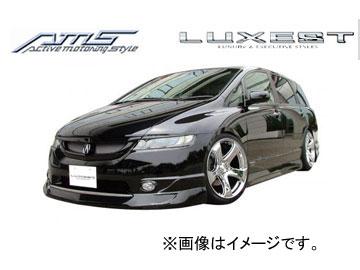 AMS/エーエムエス LUXEST luxury & exective style フロントハーフスポイラー 塗装済み品 オデッセイ アブソルート 前期 RB1・2 2003/10~2006/4