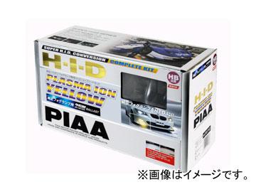 PIAA プラズマイオンイエロー フォグ用HID HBタイプ