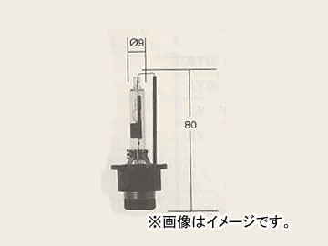 日産/ピットワーク ハイパーキセノンプレミアム D2R 85V-35W(12V及び24Vバッテリー適合) AY09P-3B001 入数:2個