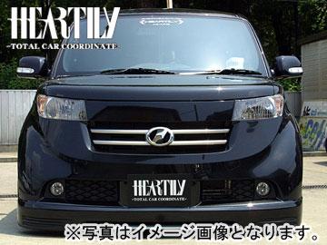 HEARTILY/ハーテリー LS-LINE series フロントバンパー・ガーニッシュ(ネット付) bB