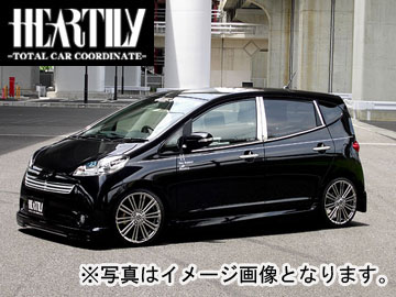 HEARTILY/ハーテリー LS-LINE series フロントバンパー・ガーニッシュ ソニカ L405/L415