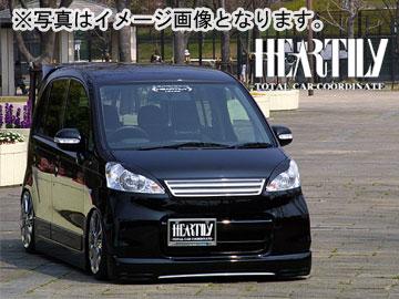 HEARTILY/ハーテリー LS-LINE series フロントバンパー・ガーニッシュ ライフ(MC) JB5-8